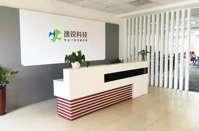 喜讯 | 厦门逸锐科技荣获国家高新技术企业认定