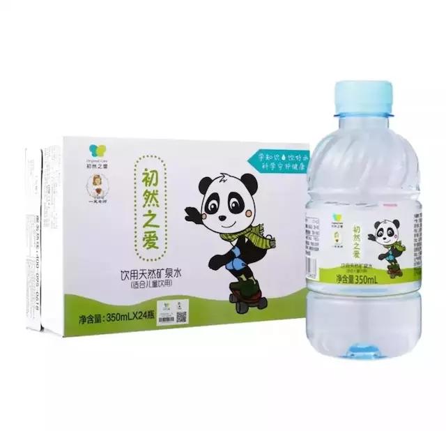 京东母婴品牌推出儿童饮用水,也谈区块链
