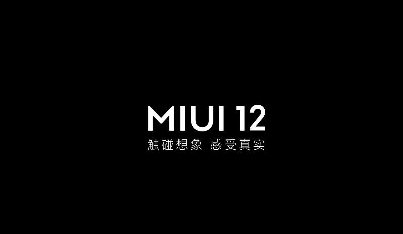 小米正在为MIUI12相机开发新功能AI快门功能